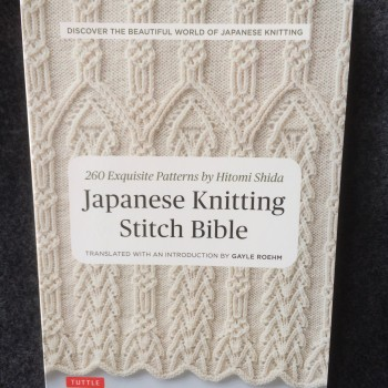 boek Japanese knitting stitch bible